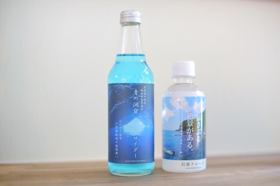 iwabekuru-zu 17.JPG