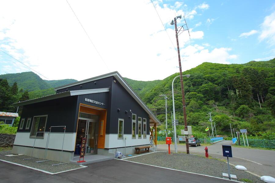 iwabekuru-zu 4.JPG