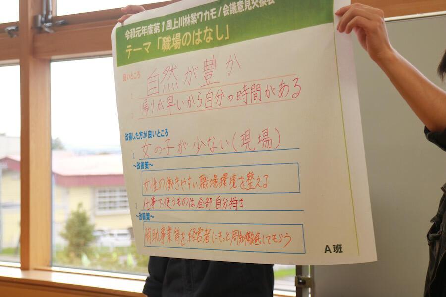 kamikawawakamonokaigi30.jpg