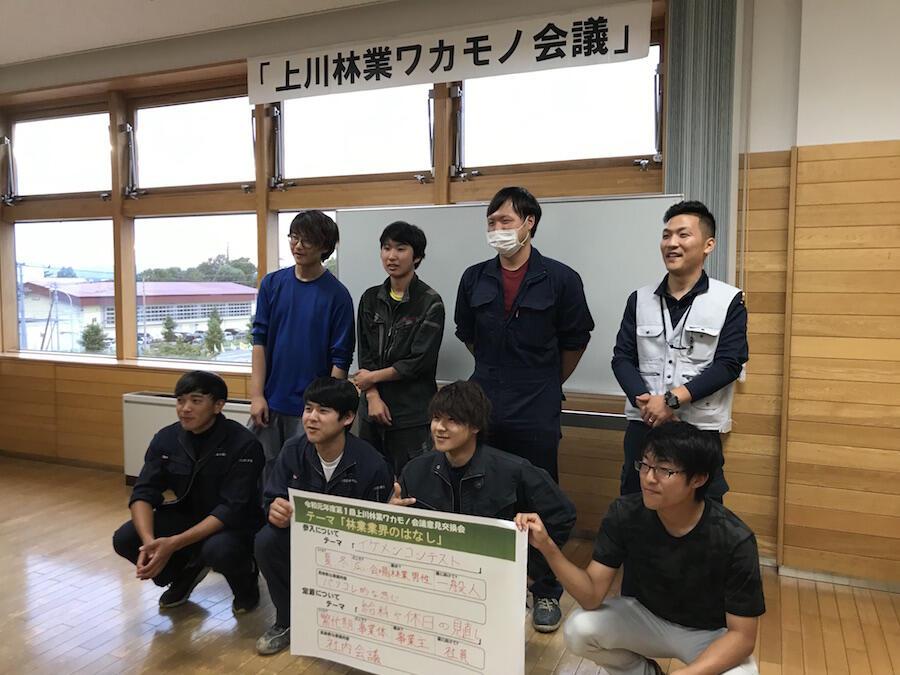 kamikawawakamonokaigi31.JPG