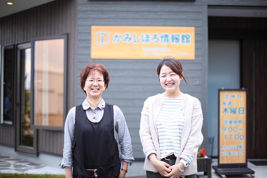 kamishihoro_concierge_4.jpg