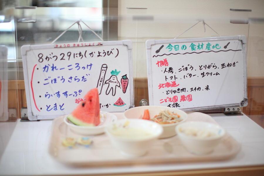 kamishihoro_kojimasan25.JPG