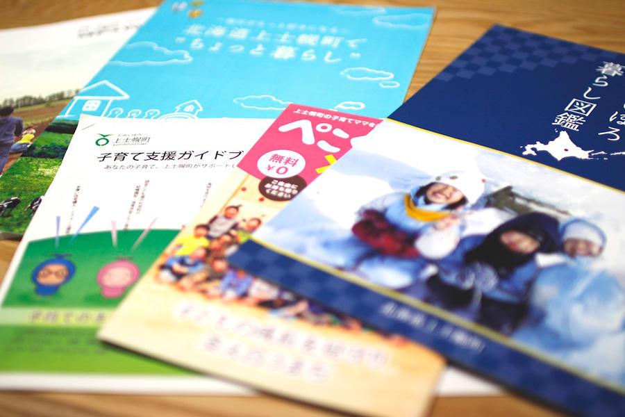 kamishihoro_senosan_4.jpg