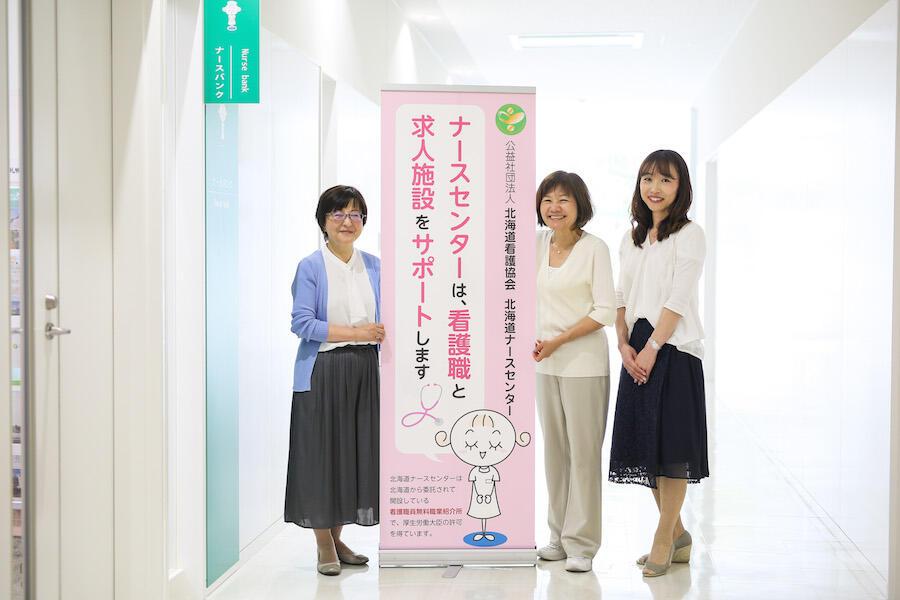 kanigo_01.jpg