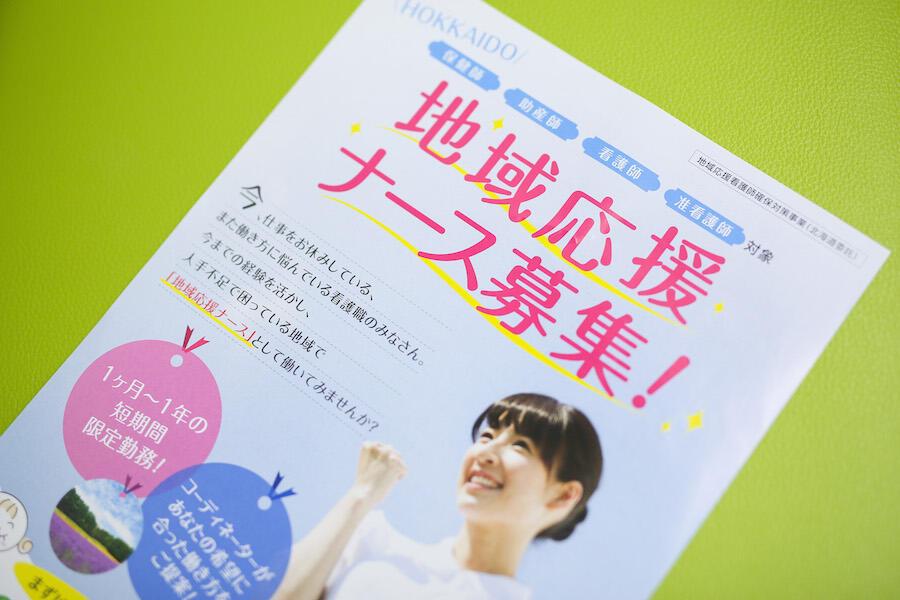 kanigo_09.jpg