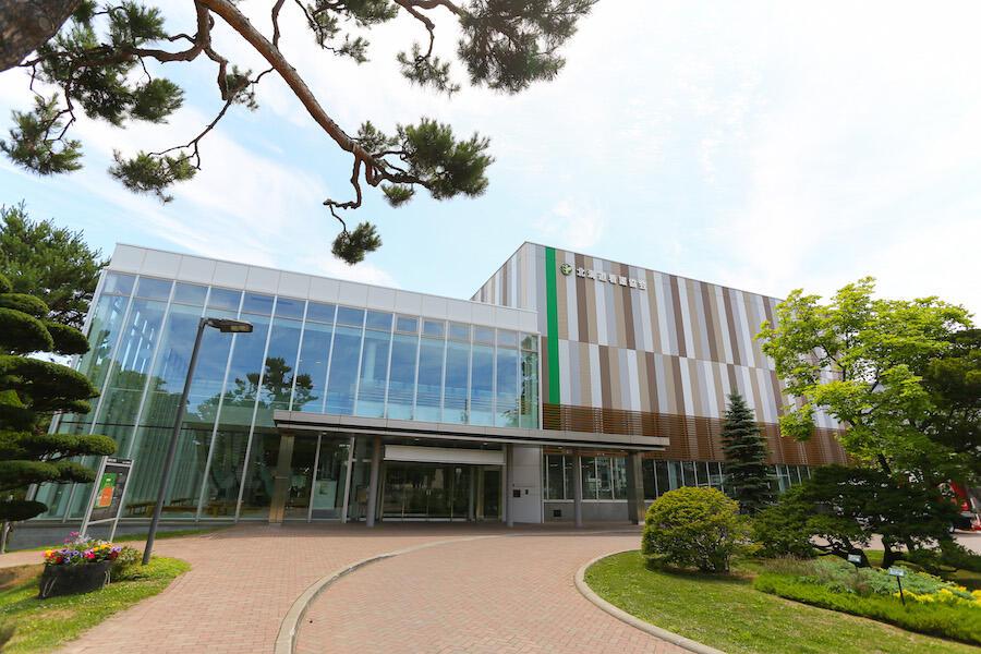 公益社団法人 北海道看護協会 ナースセンター