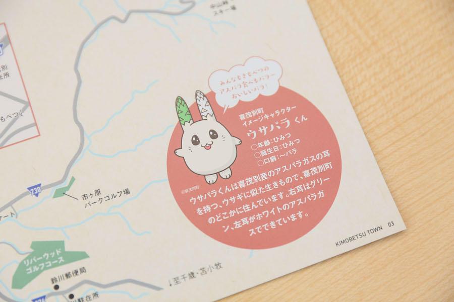 https://kurashigoto.hokkaido.jp/image/katou13.jpg