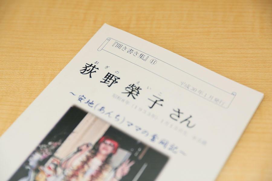 https://kurashigoto.hokkaido.jp/image/katou14.jpg
