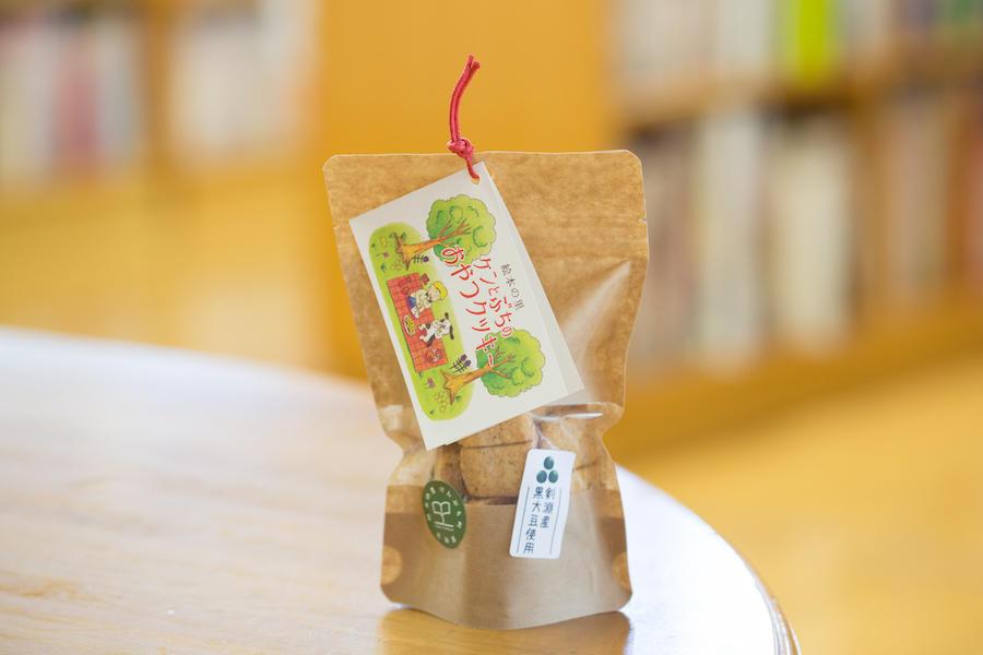 https://kurashigoto.hokkaido.jp/image/kenbuchi11.jpg