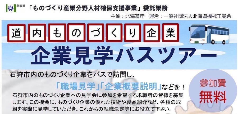 kikaikougyou15.jpg