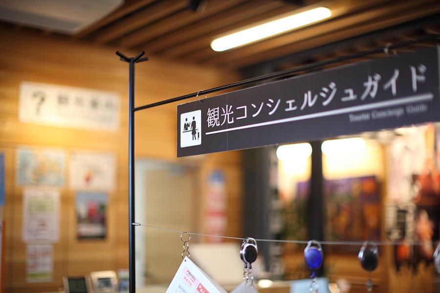 kikonai_kanko_concierge_7.jpg