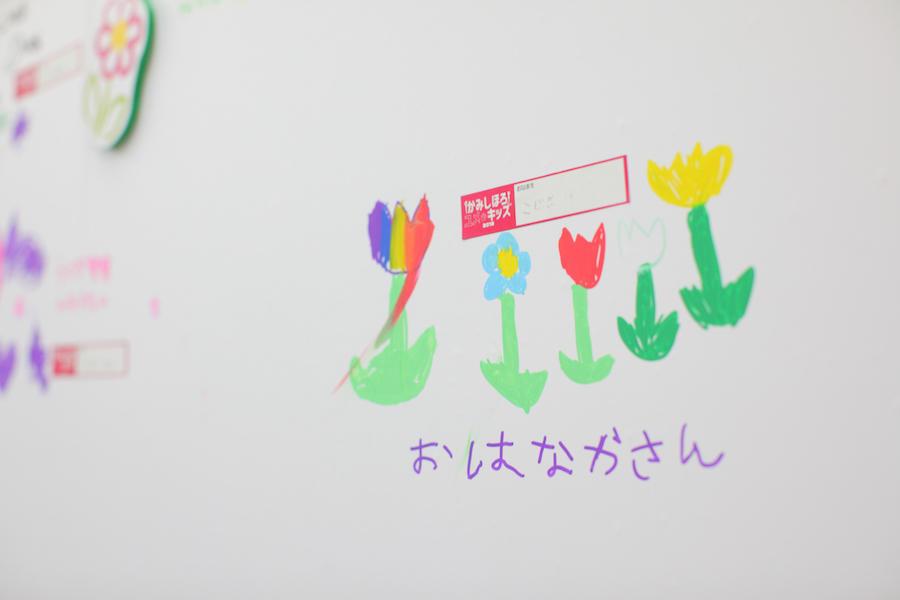 kojimasan shuusei 2.jpg