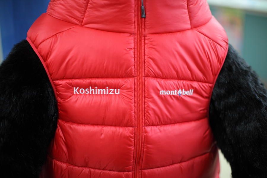 https://kurashigoto.hokkaido.jp/image/koshimizu-montbell14.JPG