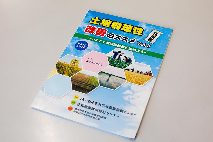 https://kurashigoto.hokkaido.jp/image/koumuin-nouka_11.jpg