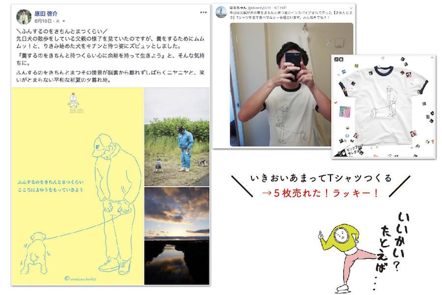 kurashigoto_repo23.jpg