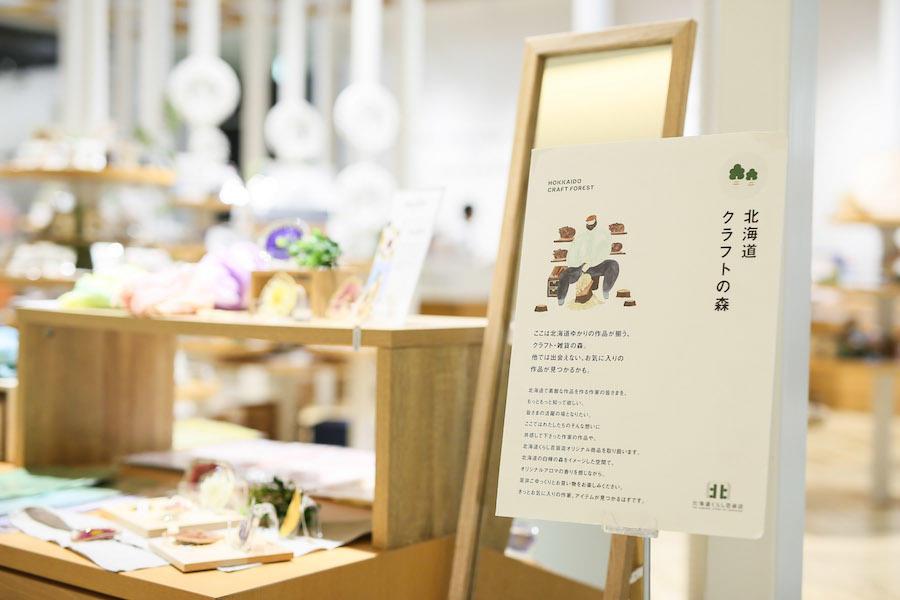 https://kurashigoto.hokkaido.jp/image/kurashihyakka20.jpg