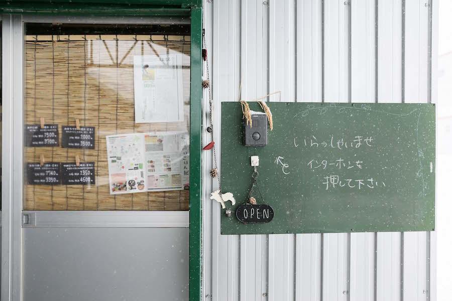 kurata_farm4.jpg