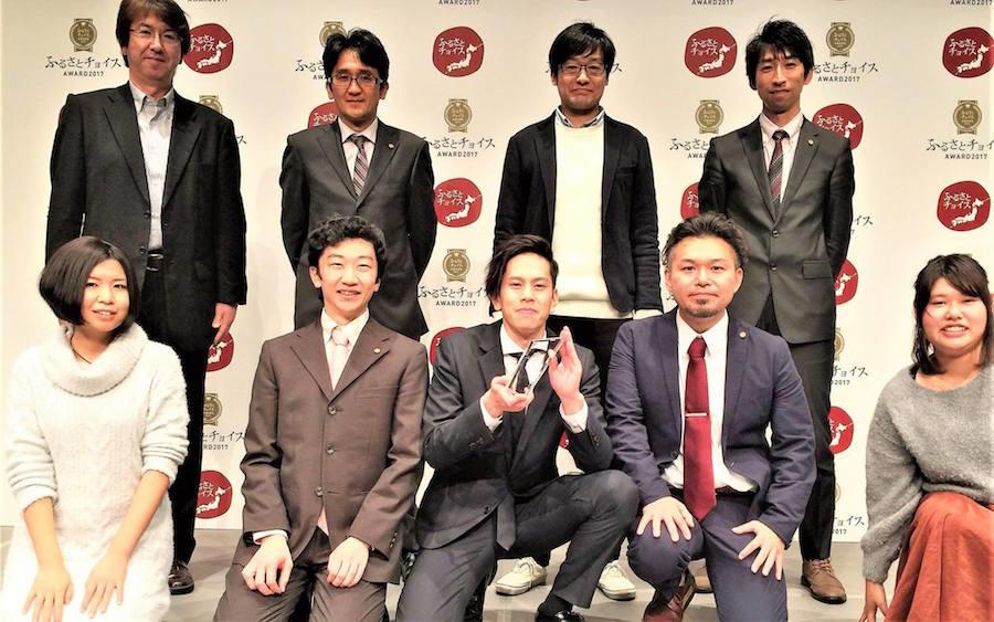kuriyama_kyouryoku2.jpg