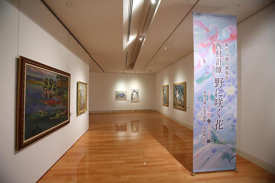 kyowa_musee-nishimura_7.jpg