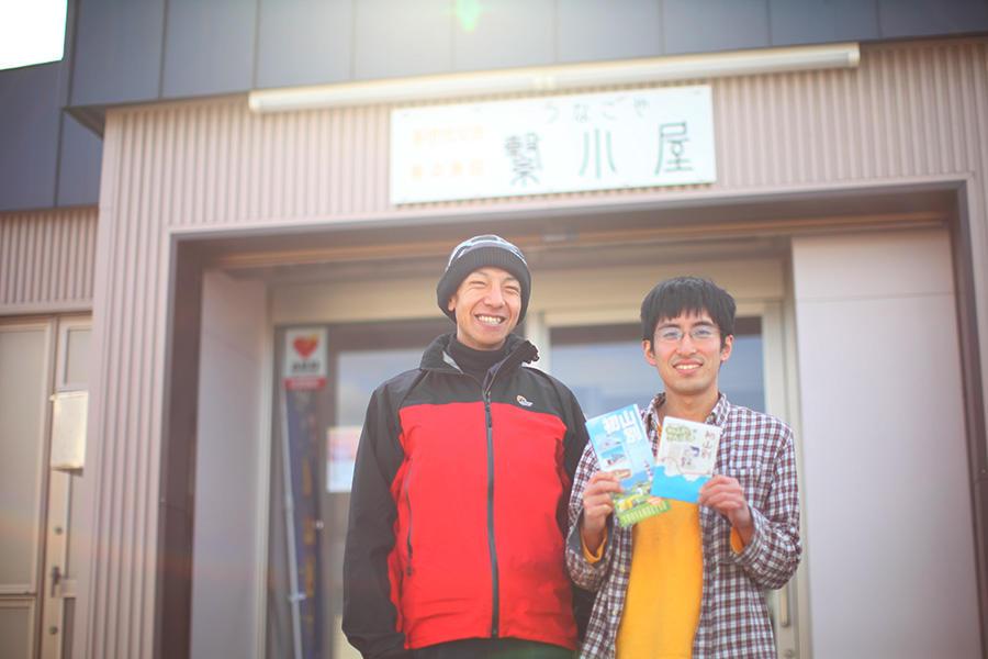 https://kurashigoto.hokkaido.jp/image/machworks_shosanbetu_17.jpg
