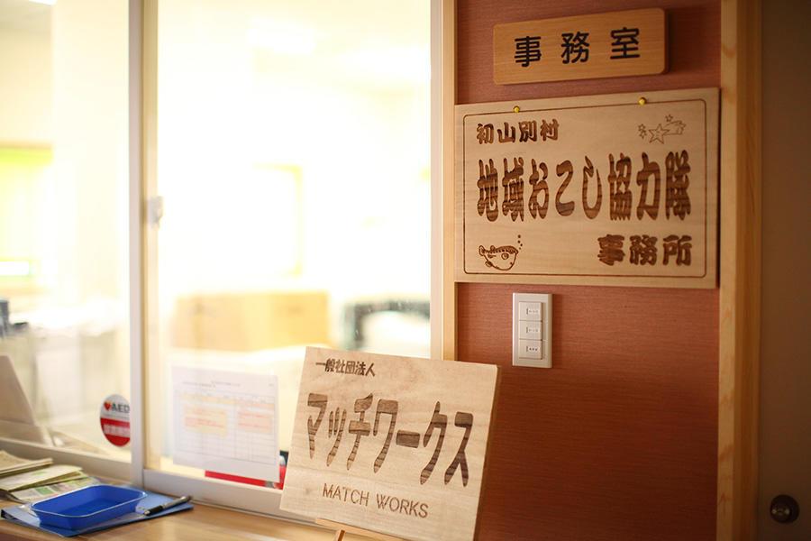 machworks_shosanbetu_4.jpg