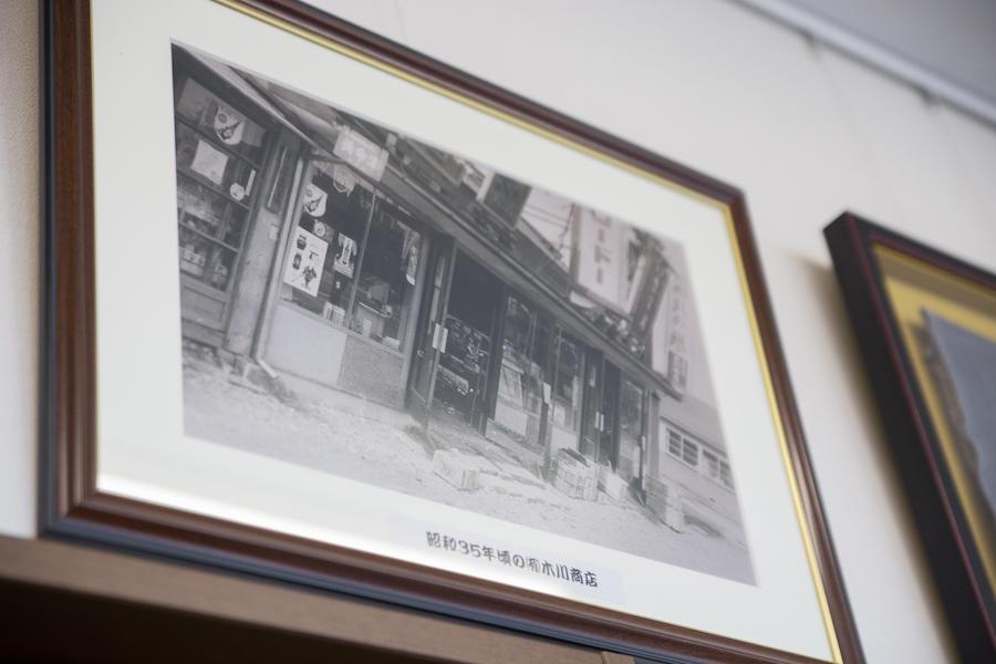 makubetsu_kikawa10.jpg