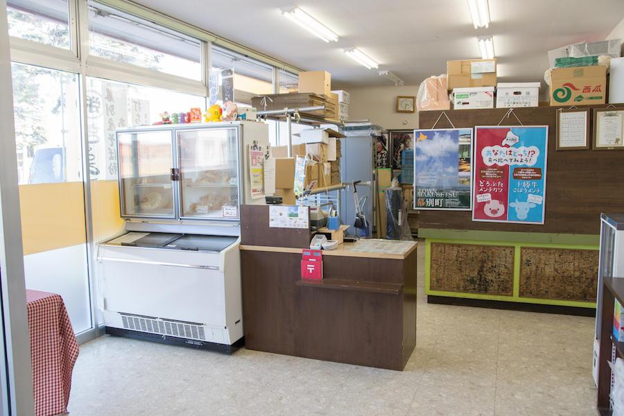 有限会社木川商店
