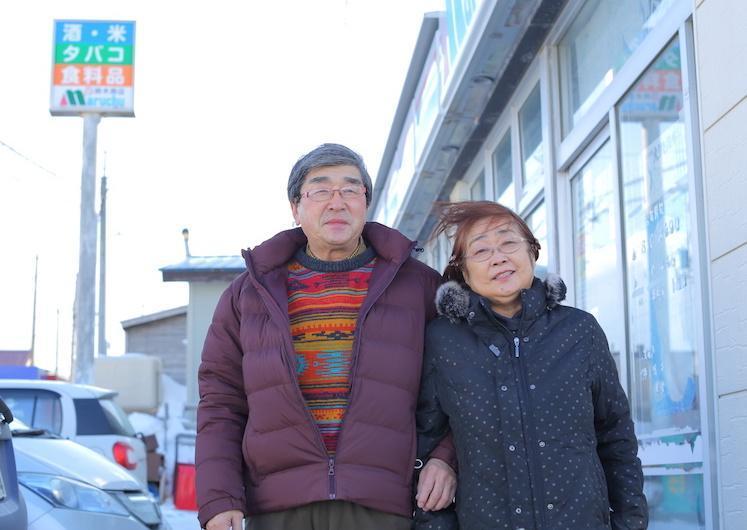 マルチュウ 鈴木商店