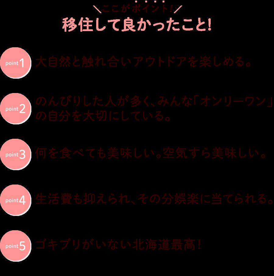 mikasa_minami11.png