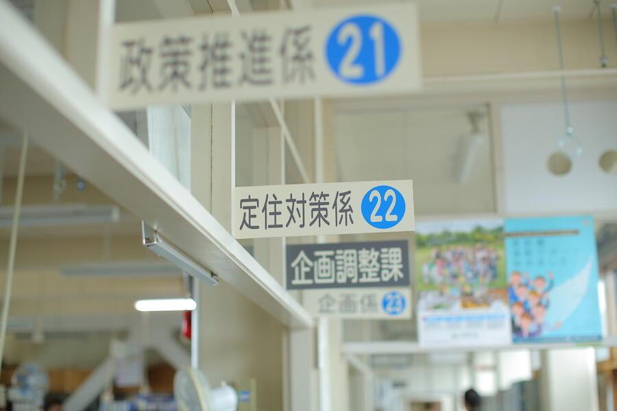 mikasa_yakuba11.JPG