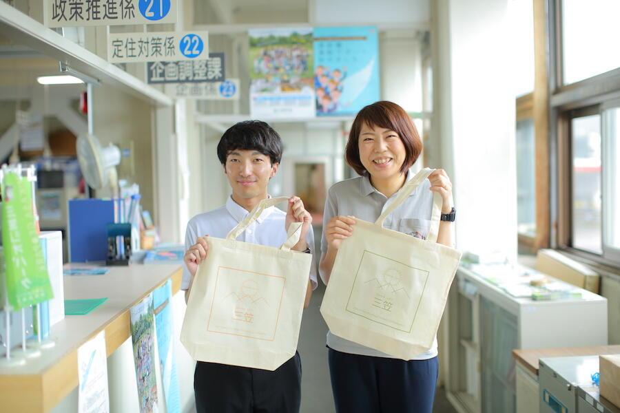 mikasa_yakuba14.JPG