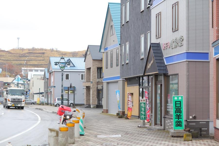 https://kurashigoto.hokkaido.jp/image/murashita_10.JPG