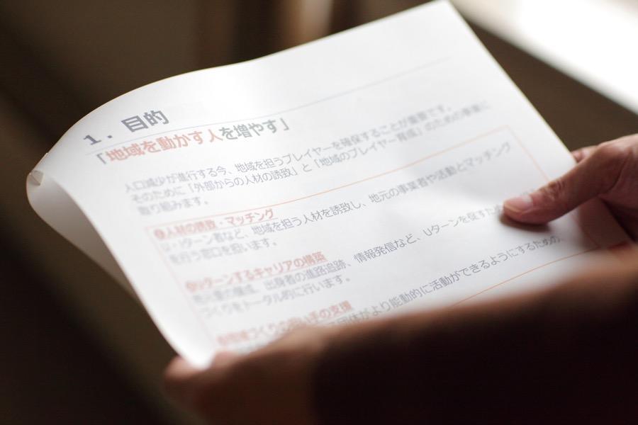 murashita_7.JPG