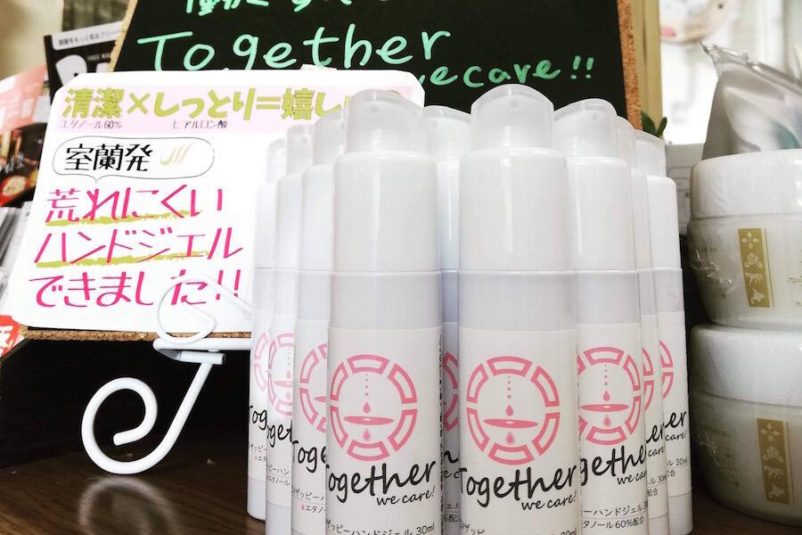 https://kurashigoto.hokkaido.jp/image/muroran_sd_28.JPG
