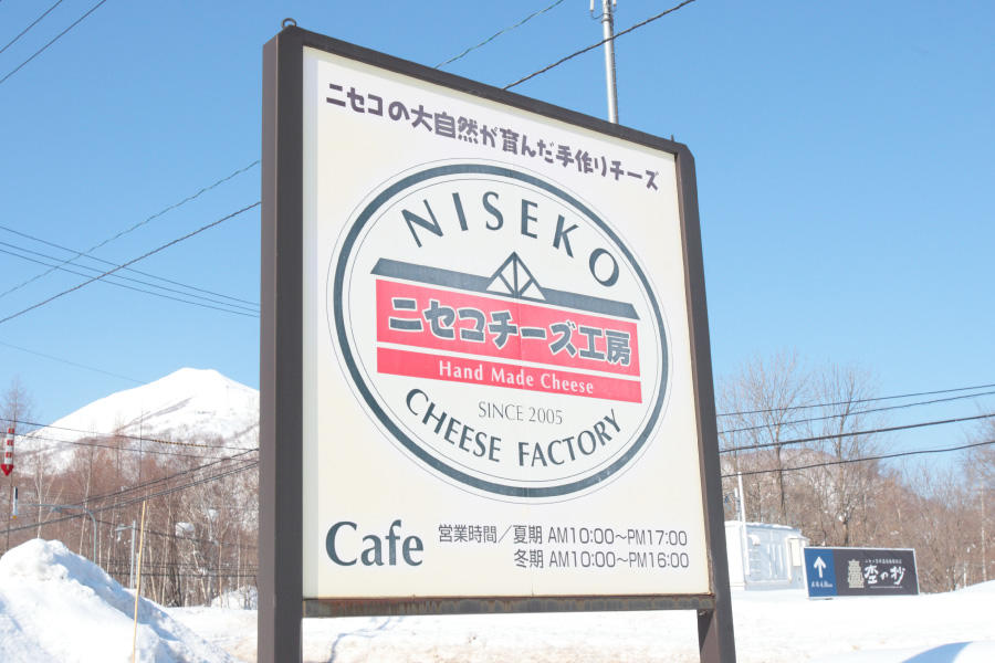 niseco_01.jpg