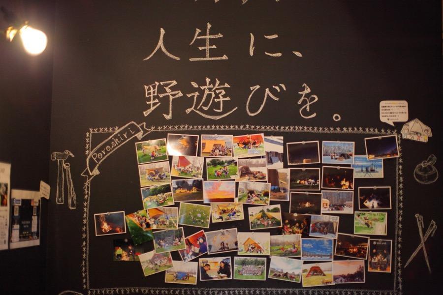 nohara05.JPG