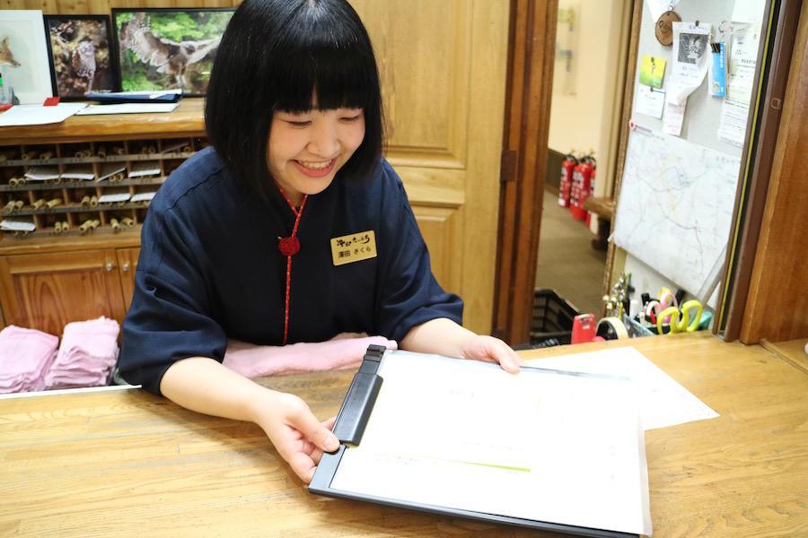 onsen_daiichi7.jpg