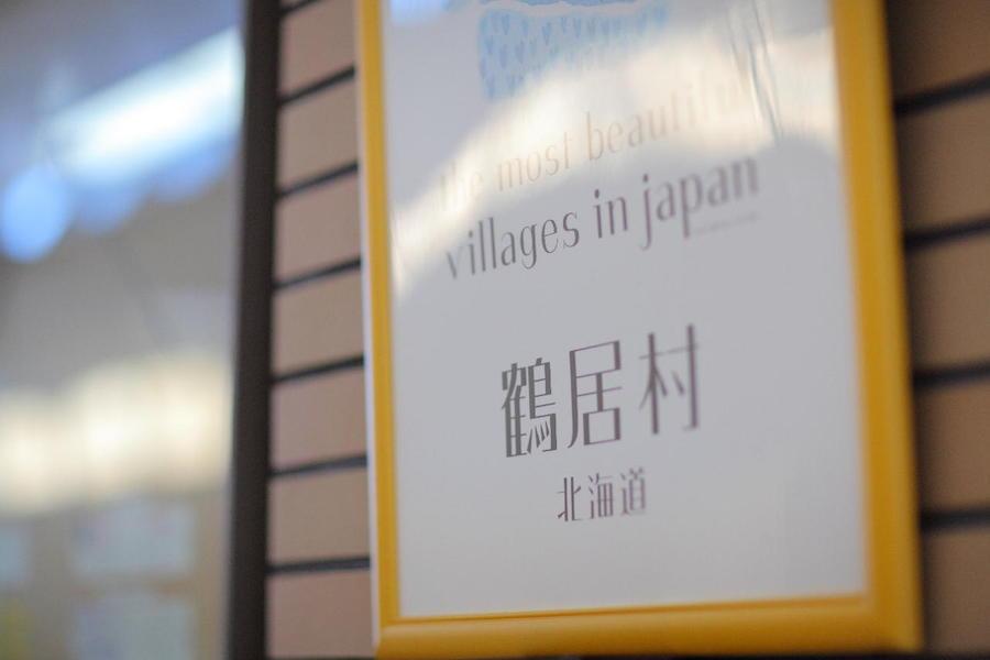 otonari_04.jpg