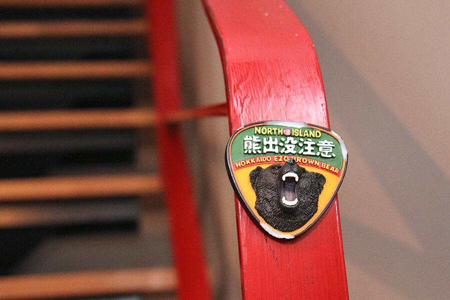 https://kurashigoto.hokkaido.jp/image/oyado20200629_60.JPG