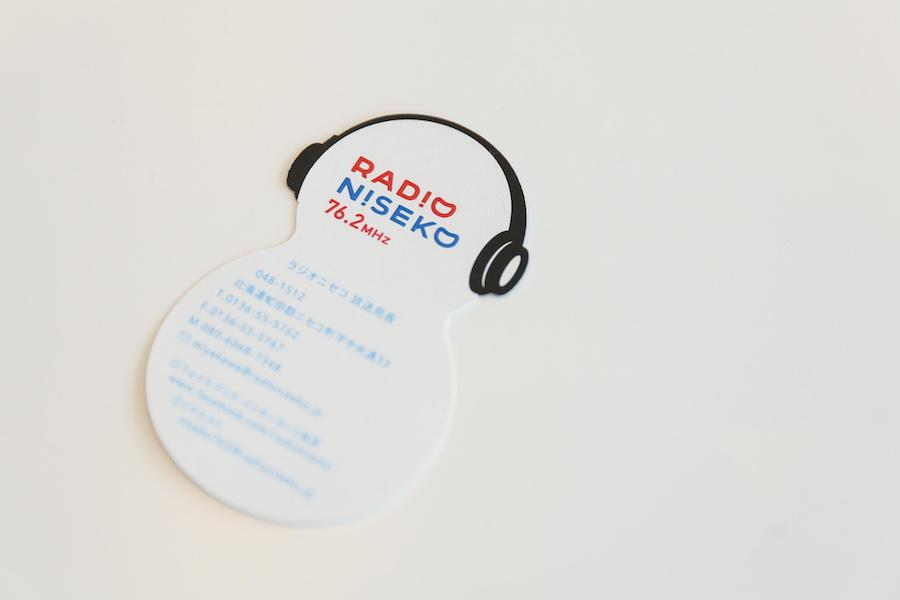 ラジオニセコ (株)ニセコリゾート観光協会