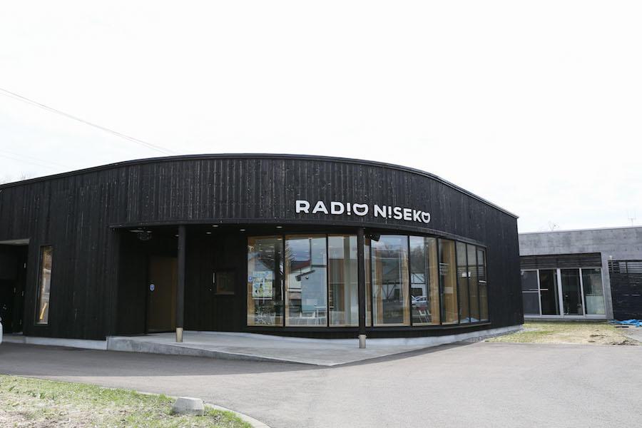 ラジオニセコ 76.2MHz (株)ニセコリゾート観光協会