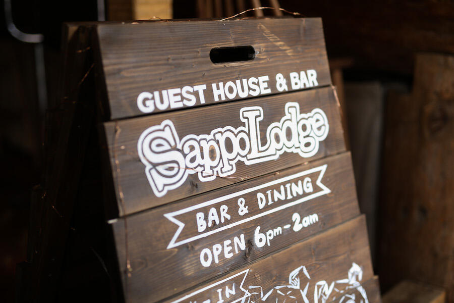 GUESTHOUSE SappoLodge(サッポロッジ)