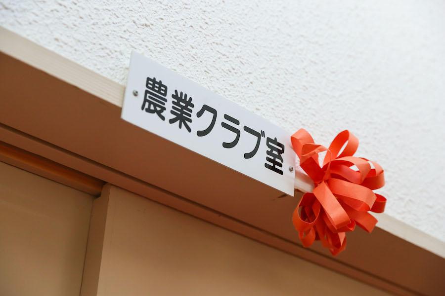 shihoro_school15.jpg