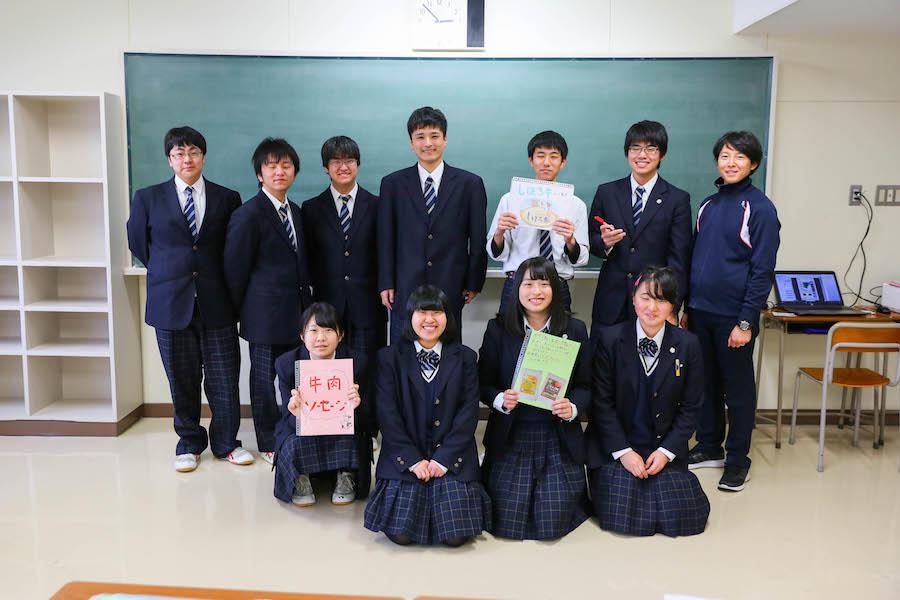 shihoro_school16.jpg