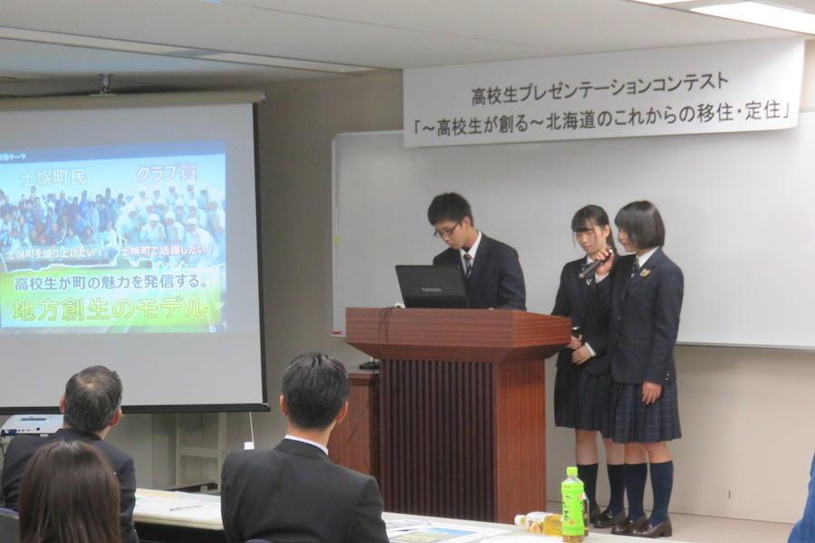 shihoro_school3.JPG