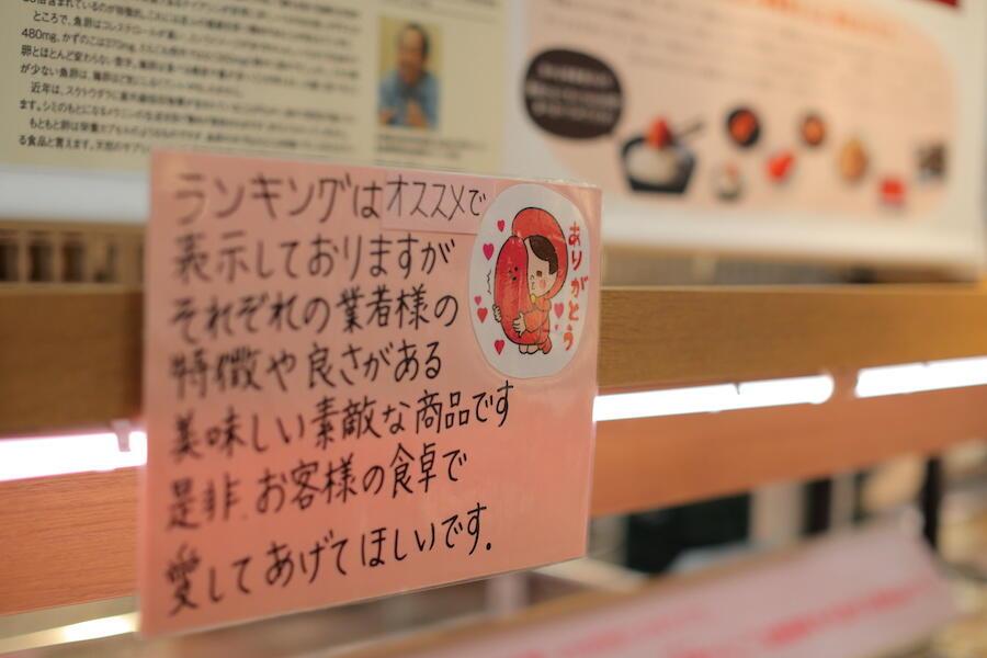https://kurashigoto.hokkaido.jp/image/shikabe4.JPG