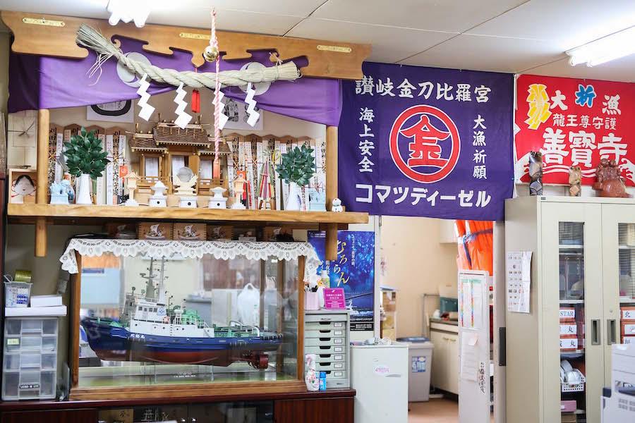 https://kurashigoto.hokkaido.jp/image/starmarine19.jpg