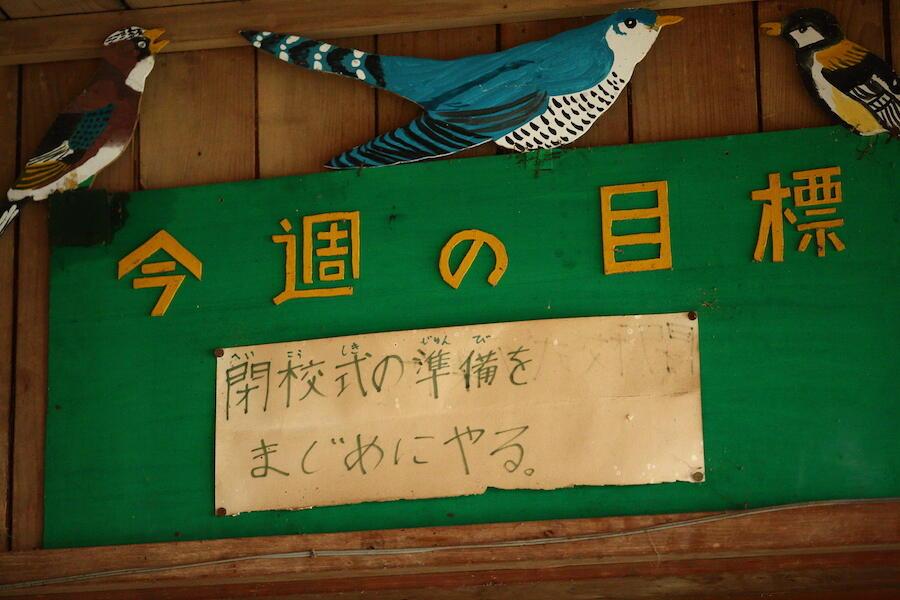 https://kurashigoto.hokkaido.jp/image/tobiucamp14.JPG