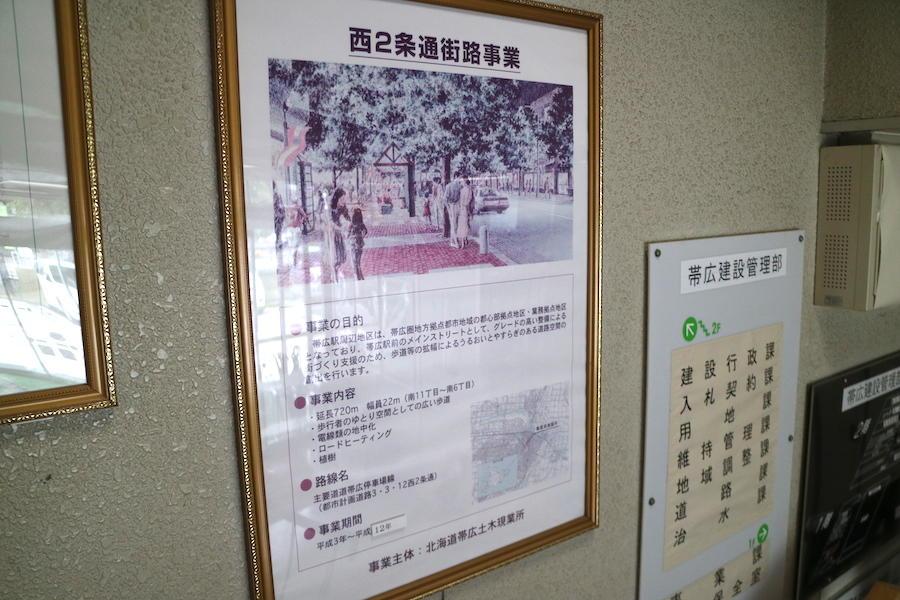 tokashin02.JPG