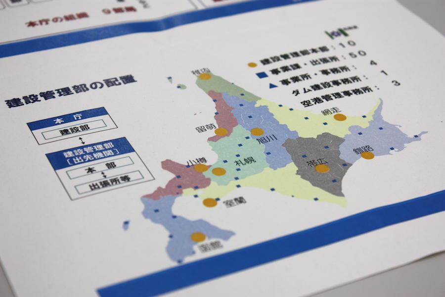 tokashin05.JPG
